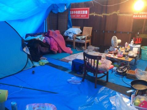 熊本地震災害 緊急支援募金