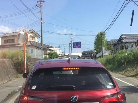 熊本地震災害 緊急募金写真3