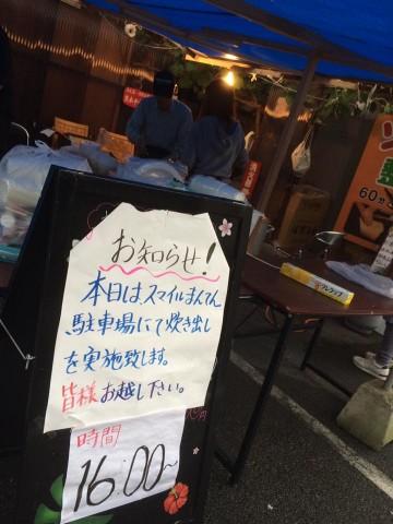 九州、熊本、大分地震 東松島炊き出しちゃんこ萩乃井 おのくん6