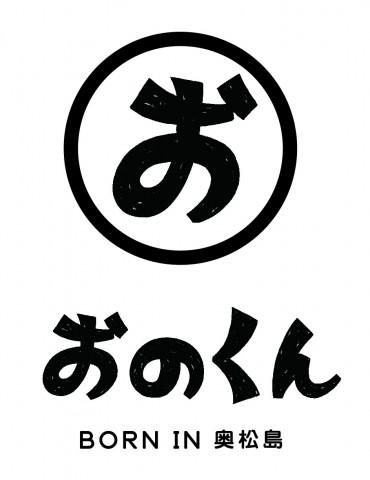 onokun_logo