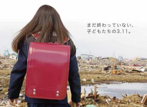 ishishi-minnanogakkou_01